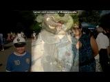 «рпаоа» под музыку Белый День - Ах, мамочка, на саночках.... Picrolla