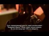 СРЕДА ОБИТАНИЯ : ТАБЛЕТКА ОТ ВСЕЙ БОЛЕЗНЕЙ / 4 СЕРИЯ / ( С СУБТИТРАМИ Ю РОССИЯ , 2009 )